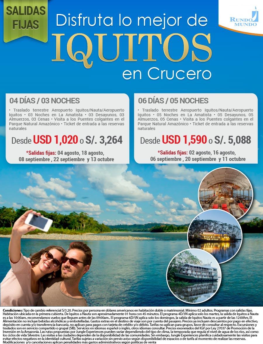 Iquitos tours viajes a la selva lodges rio for Hoteles en iquitos con piscina